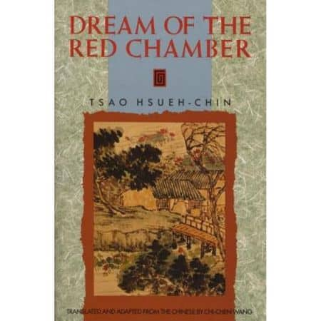 Dream of the red chamber in Romania
